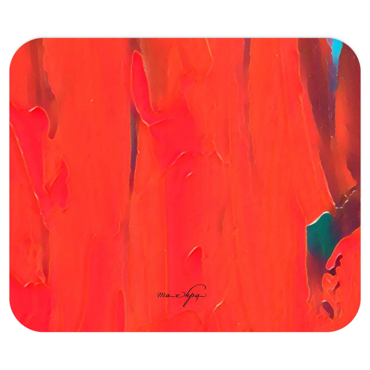 Mousepads Abstract - Lava