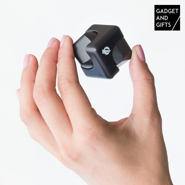 Gadget and Gifts | Fidget Gyro Cube - LimitedRetail® Here Today; Gone Today. Get It, Whilst It's Still Here!