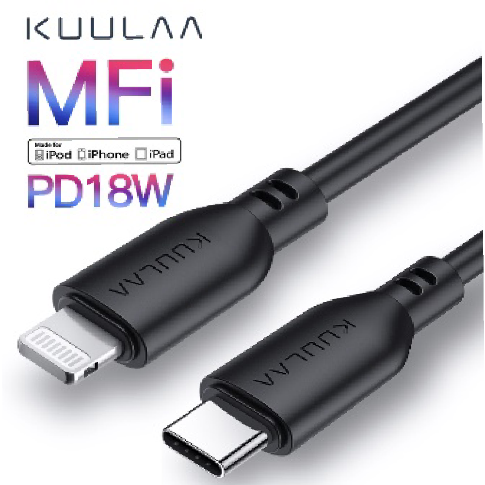 MFI Certified Data Cable TPE 18W 3A PD TYPE C to lightning - USB Store