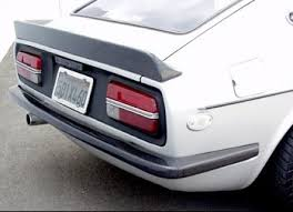 Carbon Fiber Front and Rear Bumper Set 1970-72 (240Z)