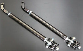 Pillow Tension Rod Set 1970-78 (240Z / 260Z / 280Z)