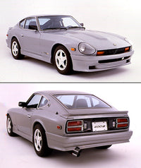 Type 2 Body Kit 1970-78 (240Z / 260Z / 280Z) Coupe Only