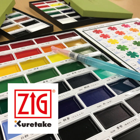 watercolour supplies by Zig Kuretake for sale at Art by Jenny