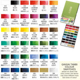 Kuretake Zig Gansai Tambi Japanese Watercolor Paints at Art by Jenny, photo showing 36 colours