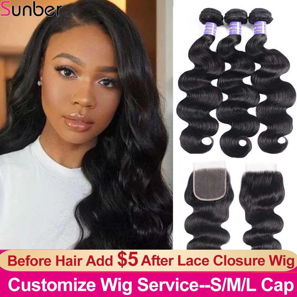 Hair Brazilian Body Wave With Closure High Ratio Remy Hair Bundles With Closure Add $5 Make 4x4 Lace Closure Wigs