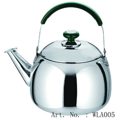 1.3L 16Cm St. St. Kettle [005] - The online warehouse