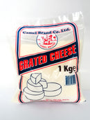 Camel Brand - Grated Cheese ( Local )   1kg - The online warehouse