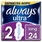 Always Ultra x24 Long With Wings - The online warehouse