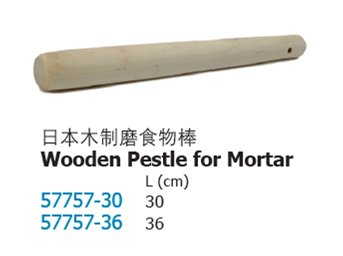 Wooden Pestle for Mortar