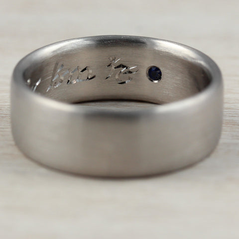 Hand Engraved Wedding Band with Flush Set Chatham Sapphire