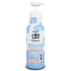 Girly Girl Hokkaido Milk Moisture Rich Shower Cream, 700 ml