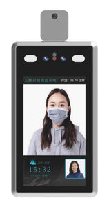 Face Recognition/Temperature Indicator (Wall Mounted) FREE Deliver In Dublin