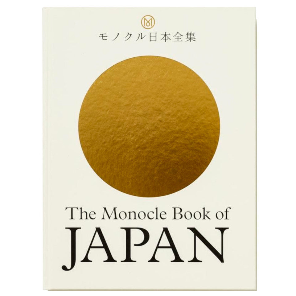 The Monocle Book of Japan.