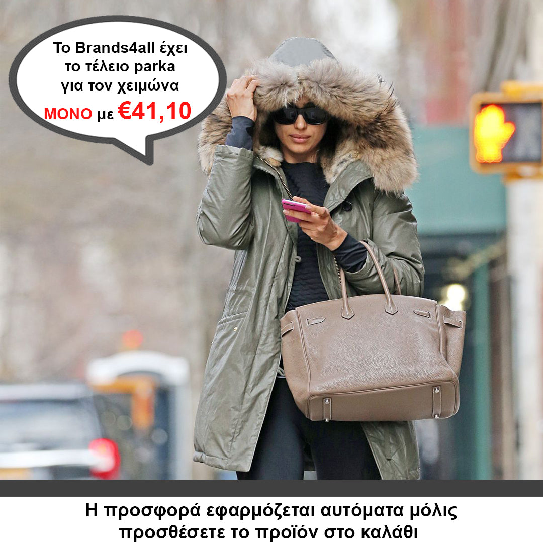 dcc2da33896 brands4all | Luxury On Line Shopping