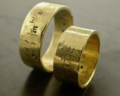 E And U Wedding Bands