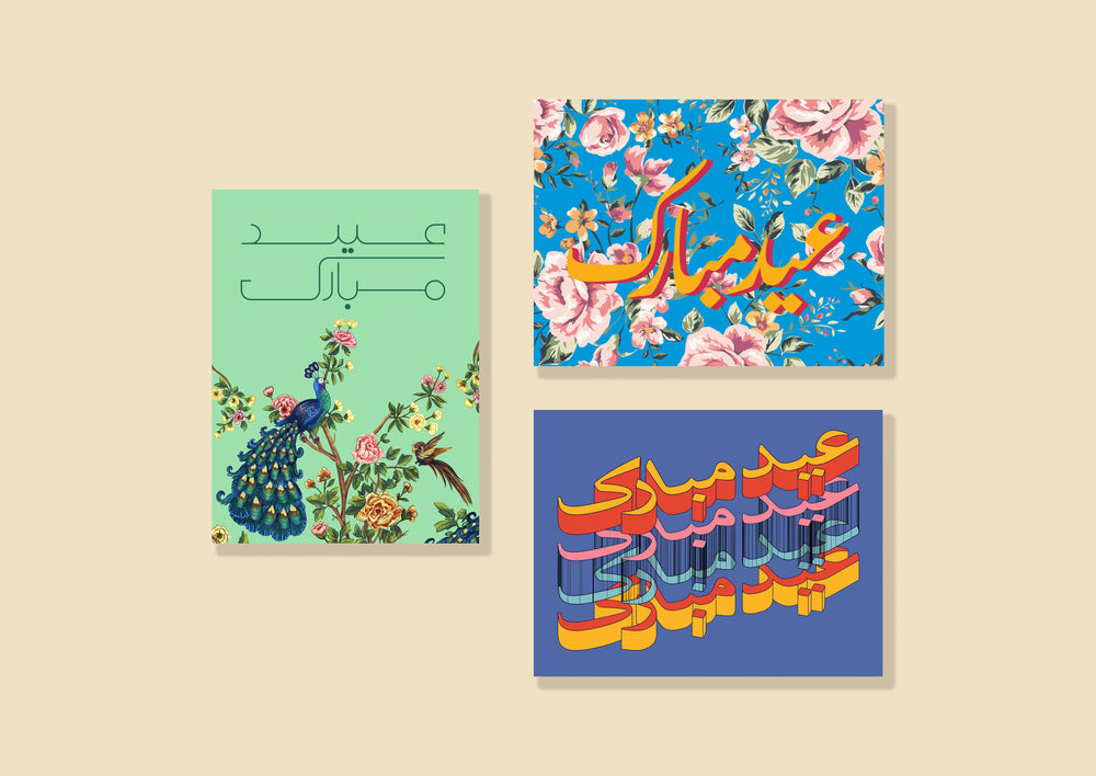 Eid Mubarak Urdu Card Set