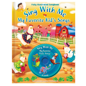 Sing With Me My Favorite Kid's Song