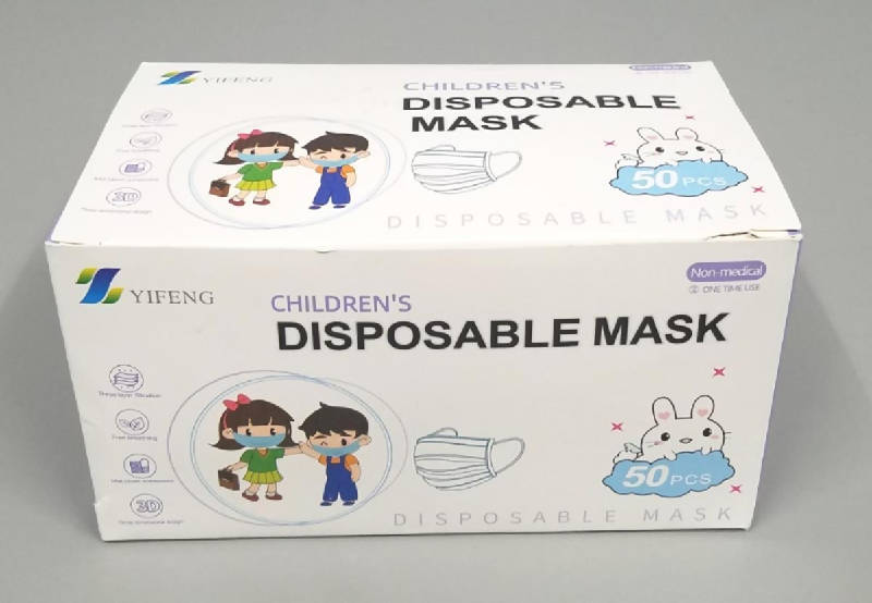 Disposable Child 3 Layer Ear Loop Face Mask Non-Medical - Box of 50 (New) - HealthEquip