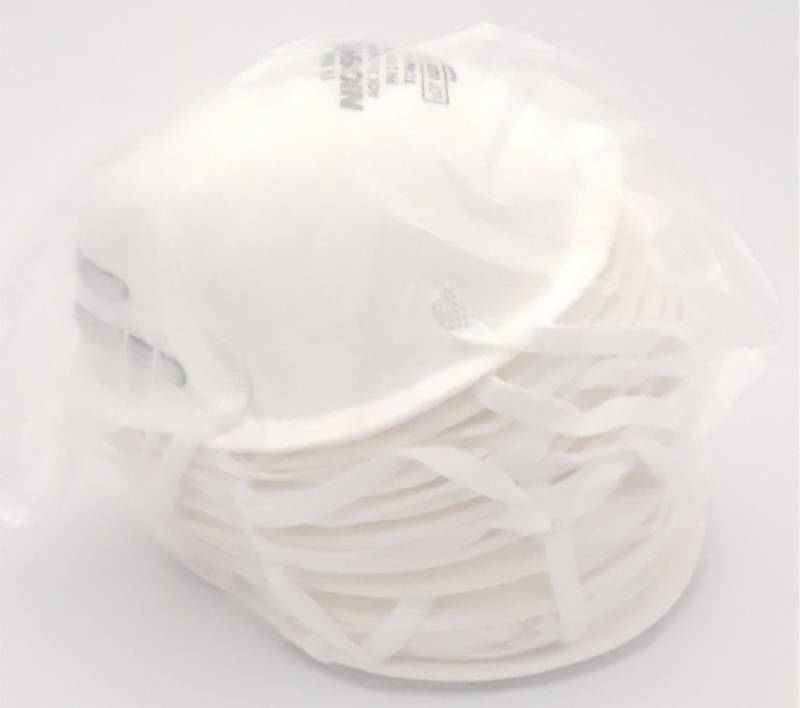 AOK NIOSH N95 Particulate Adjustable Respirator Cup Style Face Mask - 10 Pack - HealthEquip