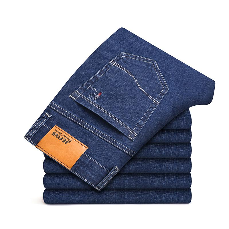 2020 Men's Business Mens Washed Jeans in Soft Cotton Men's Slim Fit Jeans with Destruction Slim Straight Jeans Male Fashion Pant