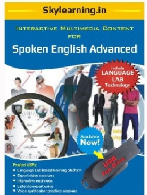 Active English Grammar and Composition