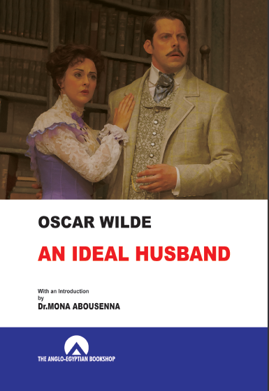 An Ideal Husband - N Anglo