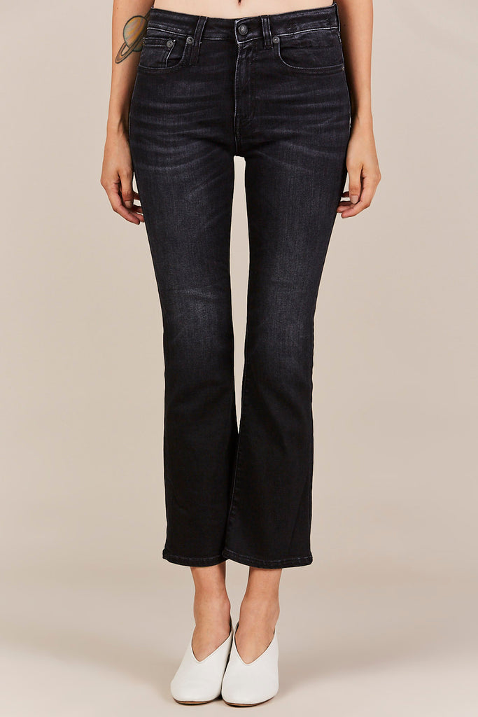 Kick Fit Jeans, Dark Moon