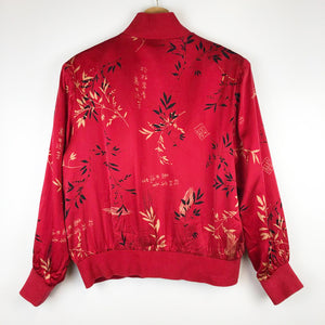 Red Silk Bomber Jacket
