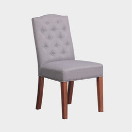 Garrin Dining Chair