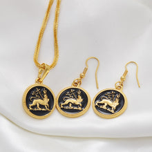 Load image into Gallery viewer, Ethiopian Lion of Judah Jewelry Set For Women!