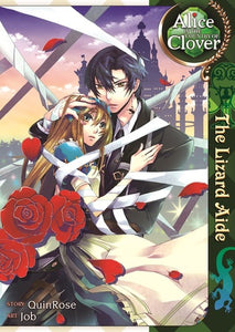 Alice In The Country Of Clover: Lizard Aide (Manga) (Mature) Manga published by Seven Seas Entertainment Llc