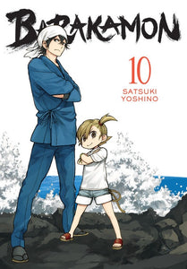 Barakamon (Manga) Vol 10 Manga published by Yen Press