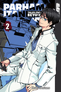 Parham Itan Tales From Beyond Gn Vol 02 Manga published by Tokyopop
