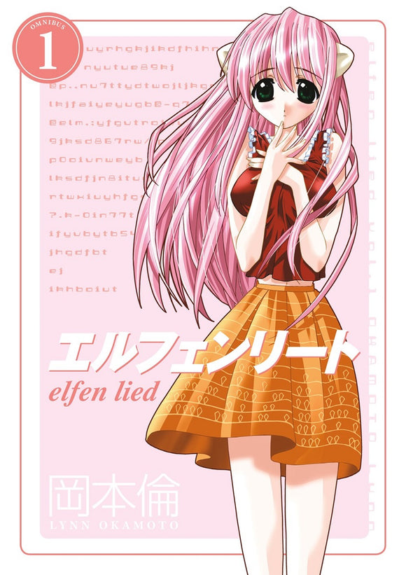 Elfen Lied Omnibus (Paperback) Vol 01 Manga published by Dark Horse Comics