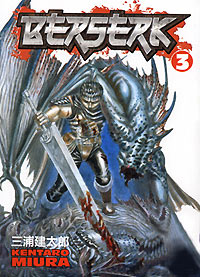 Berserk (Paperback) Vol 03 (Mature) Manga published by Dark Horse Comics