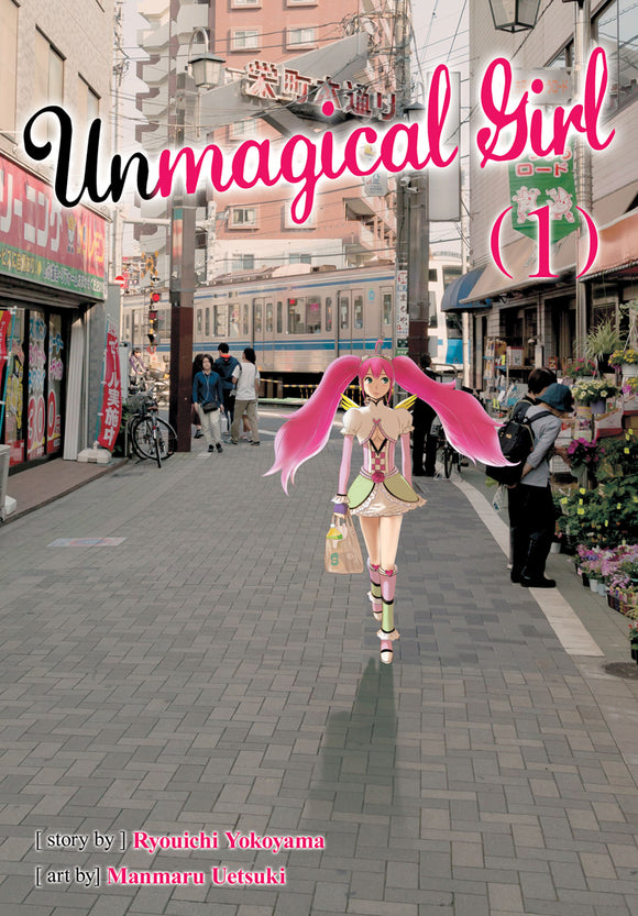 Unmagical Girl Gn Vol 01 Manga published by Seven Seas Entertainment Llc