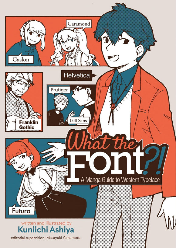 What The Font Manga Guide To Western Typeface Gn Manga published by Seven Seas Entertainment Llc
