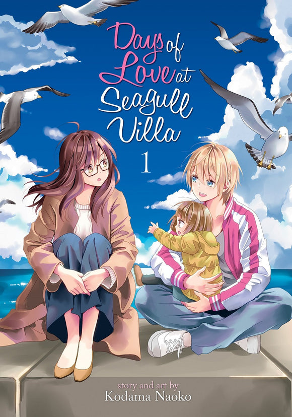 Days Of Love At Seagull Villa Gn Vol 01 (Mature) Manga published by Seven Seas Entertainment Llc
