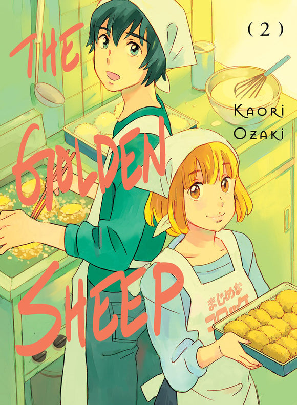 Golden Sheep Gn Vol 02 Manga published by Vertical Comics