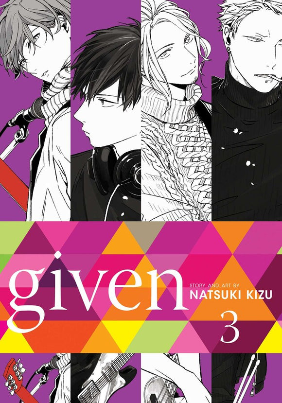 Given Gn Vol 03 Manga published by Sublime