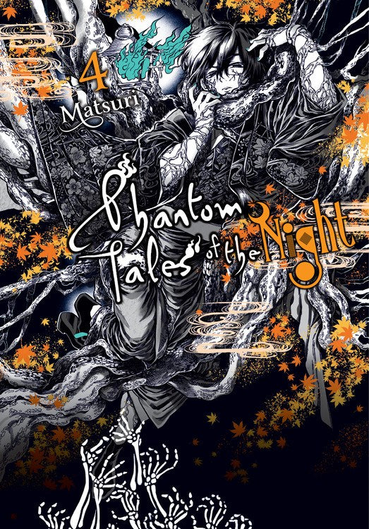Phantom Tales Of The Night Gn Vol 04 Manga published by Yen Press