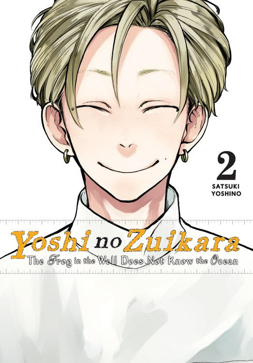 Yoshi No Zuikara Gn Vol 02 Frog Well Does Not Know Ocean Manga published by Yen Press