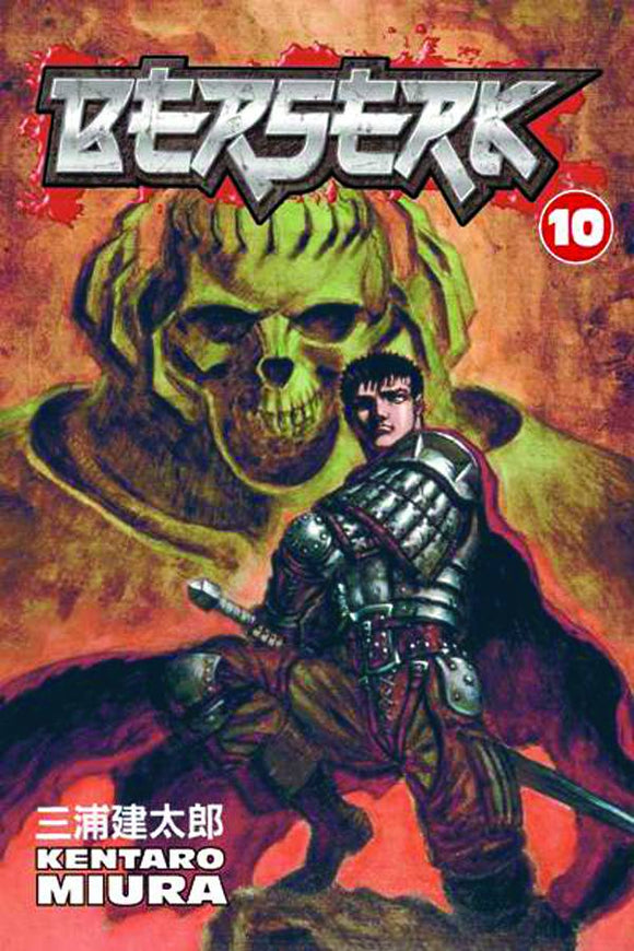 Berserk (Paperback) Vol 10 (Mature) Manga published by Dark Horse Comics