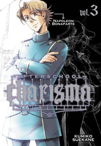 Afterschool Charisma (Manga) Vol 03 Manga published by Viz Media Llc
