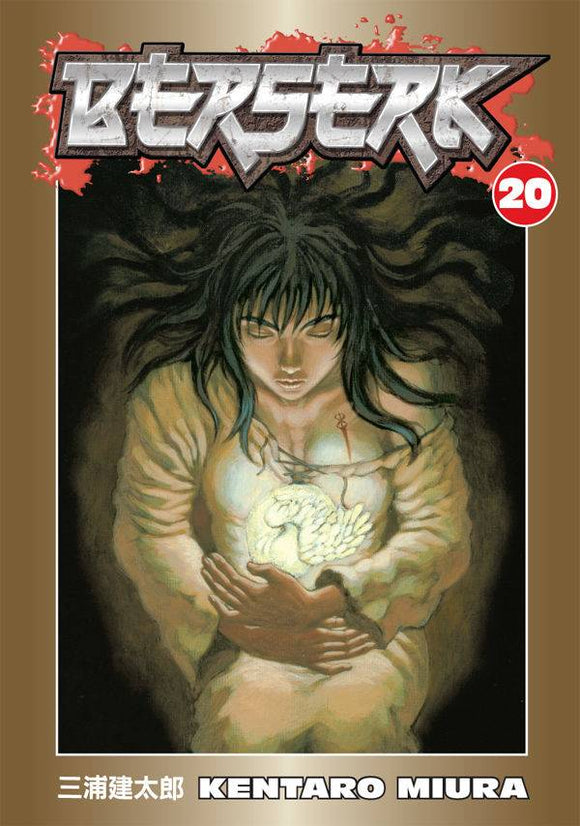 Berserk (Paperback) Vol 20 (Mature) Manga published by Dark Horse Comics