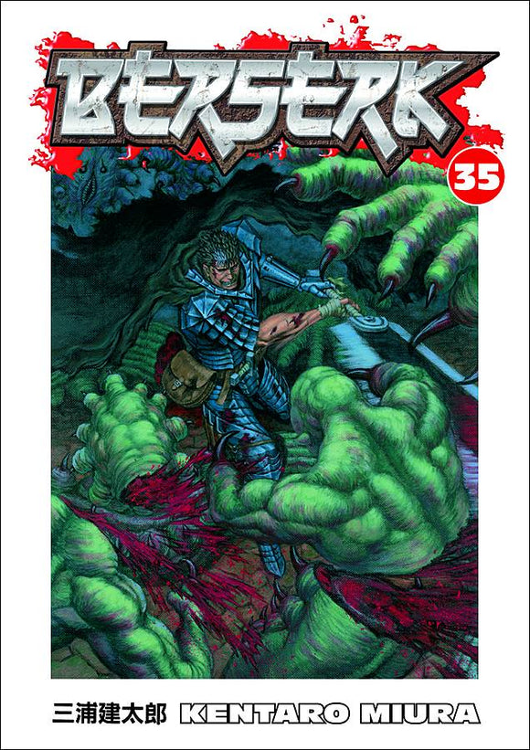 Berserk (Paperback) Vol 35 (Mature) Manga published by Dark Horse Comics