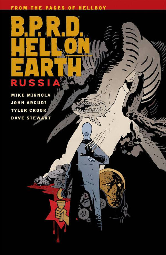 Bprd Hell On Earth (Paperback) Vol 03 Russia Graphic Novels published by Dark Horse Comics