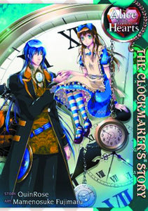 Alice In The Country Of Hearts: Clockmakers Story (Manga) Vol 01 (Mature) Manga published by Seven Seas Entertainment Llc