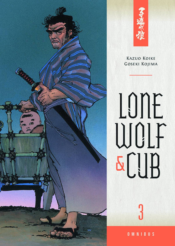 Lone Wolf & Cub Omnibus (Paperback) Vol 03 Manga published by Dark Horse Comics
