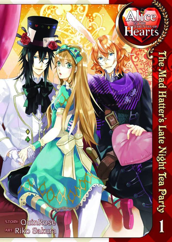 Alice In The Country Of Hearts: Mad Hatters Tea Party (Manga) Vol 01 (Mature) Manga published by Seven Seas Entertainment Llc